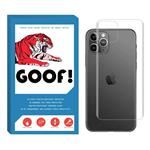 GOOF STKR-022 Back Protector For Apple iPhone 11 Pro Max