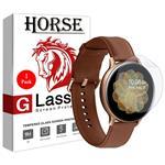محافظ صفحه نمایش نانو هورس مدل FSN مناسب برای ساعت هوشمند سامسونگ Galaxy Watch Active2 سایز 40 میلی متر