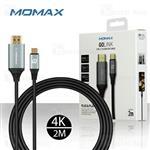 کابل HDMI به Type C مومکس Momax DTH2E GOLINK USB3.1 4K به طول 2 متر
