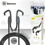بند رخت بیسوس Baseus multi-purpose elastic clothesline ACTLS-01 طول 1.5 متر
