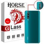 Horse UTF Lens Protector For Xiaomi Mi 9 Lite