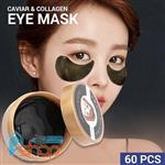ماسک زیر چشم خاویار آیچون بیوتی Caviar & collagen eye mask