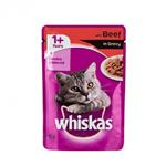 سوپ گربه ویسکاس با طعم گوشت گاو _ Whiskas