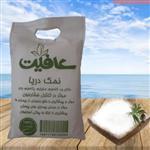 نمک دریاچه قم پودر شده 2 ک
