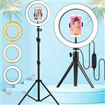 special product Ring Light ZD666