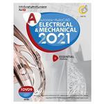مجموعه نرم افزاری Autocad Electrical  Mechanical 2021 نشر گردو