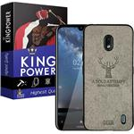 King Power D121 Cover For Nokia 2.2