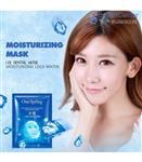 ماسک یخی ورقه ای آبرسان و سفیدکننده ی صورت وان اسپرینگOne Spring Ice Mask