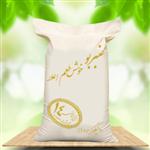 برنج ایرانی عنبربو خوزستان (۱۰کیلوگرم)