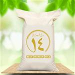 برنج ایرانی عنبربو خوزستان (۵ کیلو گرم)