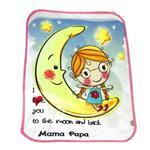 زیرانداز تعویض نوزاد ماما پاپا طرح ماه کد 206