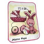 زیرانداز تعویض نوزاد ماما پاپا طرح کالسکه و خرگوش کد 218