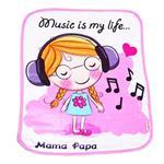 زیرانداز تعویض نوزاد ماما پاپا طرح موزیک کد 208