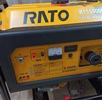 موتور برق راتو ۱۵۵۰۰  ۸.۵ کیلووات   بنزینی  +RATO R15500DWHB