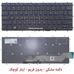 کیبورد لپ تاپ Dell مدل Inspiron 7368