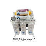 سافت واتر پلاس ۱۰مرحله SWP-09