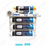 آکوا ۶ مرحله ای مدل اینلاین ۵۰۶I