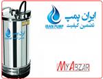 پمپ کفکش ایران پمپ 2 اینچ مدل NCH 28.6.2