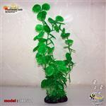 گیاه مصنوعی تزئینی آکواریوم کد ۳۸۰۵۰۱