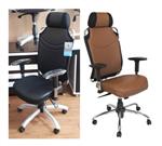 صندلی اداری مدل M750
