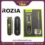 ماشین اصلاح حرفه ای روزیا HQ262 ROZIA