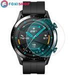 گلس سرامیکی ساعت هوشمند هواوی Huawei GT2 46mm