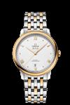 ساعت مچی مردانه امگا سوئیس Omega-PRESTIGE- CO-AXIAL CHRONOMETER 39-5 MM