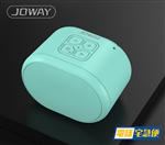 اسپیکر برند جووی Joway مدل BM200 Wireless Speaker