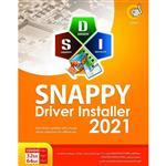 نرم افزار Snappy 2021 نشر گردو