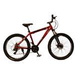 دوچرخه کوهستان گالانت مدل G10 سایز ۲۷.۵