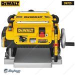 گنده گیر (گندگی ، زیررنده) 1800 وات 330 میلیمتری دیوالت مدل Dewalt DW735