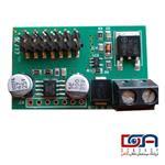 کیت قفل برقی پروتکو Q80