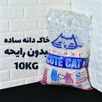 خاک بستر گرانولی دانه ساده بدون رایحه گربه برند کیوت کت بسته ۱۰ KG کد ۱۰۸