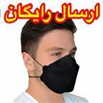 ماسک سهبعدی 40عددی 4لایه لوگودار kF94
