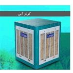 General  3500 Water Cooler