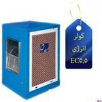 energy 5500 EC5.5