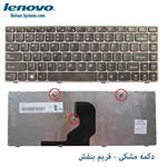Keyboard Laptop Lenovo Z460 کیبرد لپ تاپ لنوو