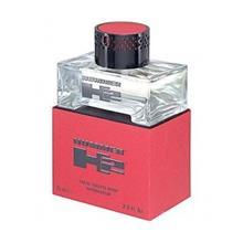 عطر مردانه هامر اچ 2 75میل