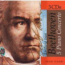 آلبوم موسيقي مجموعه 5 کنسرتو پيانو - بتهوون