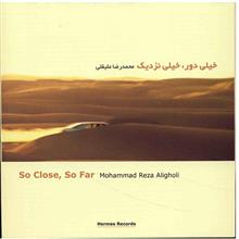 آلبوم موسيقي خيلي دور خيلي نزديک - محمدرضا عليقلي