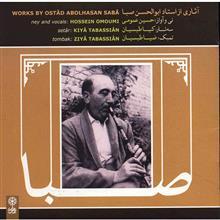 آلبوم موسيقي آثاري از استاد ابوالحسن صبا، حسين عمومي