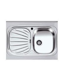 سینک ظرفشویی روکار اخوان 31