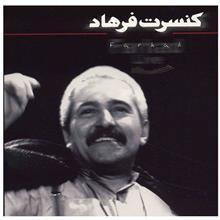 آلبوم موسيقي کنسرت فرهاد - فرهاد مهراد