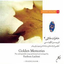 آلبوم موسيقي خاطرات طلايي 4 - فريبرز لاچيني