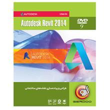 Gerdoo Autodesk Revit 2014