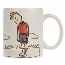 Sarah 54 Mug