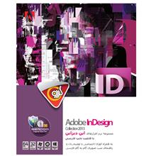 Gerdoo Adobe Indesign Collection 2013
