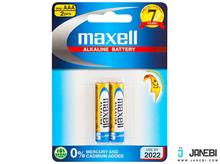 Maxell Alkaline AAA Battery Blister Pack Of 2