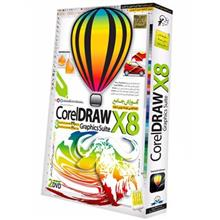 Donyaye Narmafzar Sina CorelDraw X8 Multimedia Training