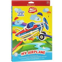 بسته مدل سازي اريش کراوزه مدل My Airplane